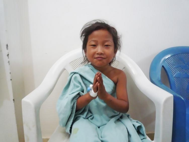 Nepal Mountain Hospital